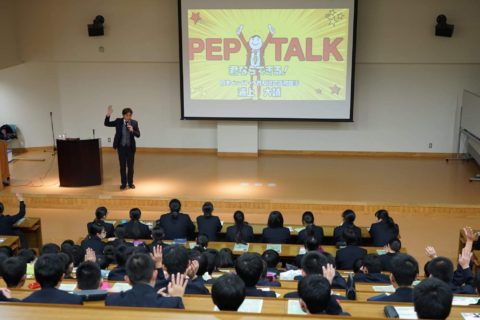 Kamaishiコンパス@釜石商工高校を開催しました(2019年12月12日)