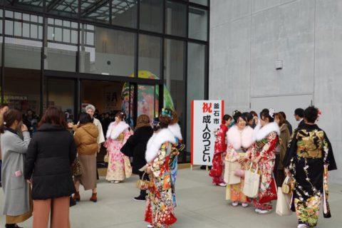 釜石市成人式で写真展示をしました!(2020年1月12日)