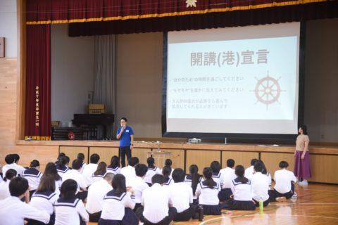 Kamaishiコンパス@釜石高校を開催しました(2020年8月22日)