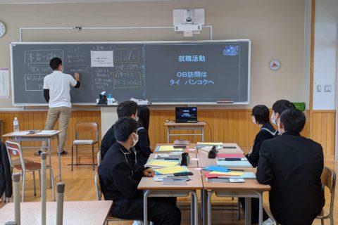 Kamaishiコンパス@釜石高校を開催しました(2020年10月17日)